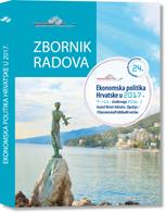 Ekonomska politika Hrvatske u 2017.
