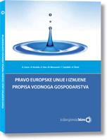Pravo Europske unije i izmjene propisa vodnoga gospodarstva