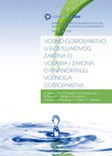 Vodno gospodarstvo u svjetlu novog Zakona o vodama i Zakona o financiranju vodnoga gospodarstva